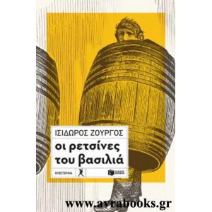 http://www.avrabooks.gr/img/p/892-1012-thickbox.jpg
