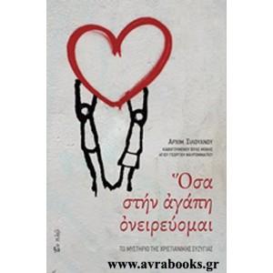 http://www.avrabooks.gr/img/p/937-1058-thickbox.jpg