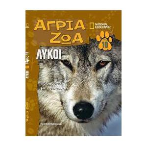 https://www.avrabooks.gr/img/p/1194-1319-thickbox.jpg