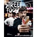 Street food-Άκης Πετρετζίκης